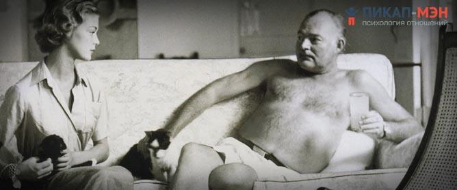 Грэфенберг Эрнест в 1950 г